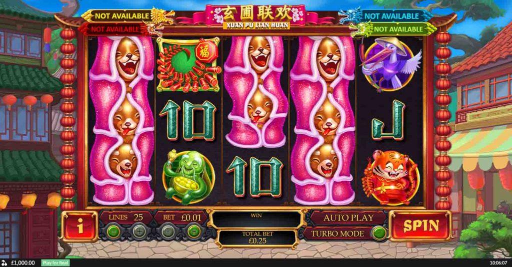 สล็อตอออนไลน์ Xuan Pu Lian Huan จากค่ายเกม Playtech  ที่ฮิตมากๆ