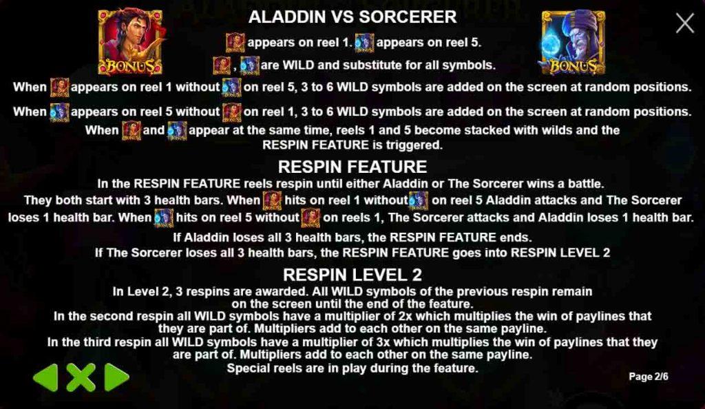 โบนัส Aladdin and the Sorcerer สล็อตออนไลน์ ที่จะทำให้เพื่อนๆได้รางวัลเครดิตกลับบ้านมากขึ้น