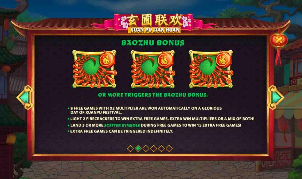 Xuan Pu Lian Huan โบนัสสล็อตออนไลน์ ที่เพื่อนๆ ทุกคนมีโอกาสที่จะได้โบนัส คูณ 2 กันกลับบ้านอย่างแน่นอน